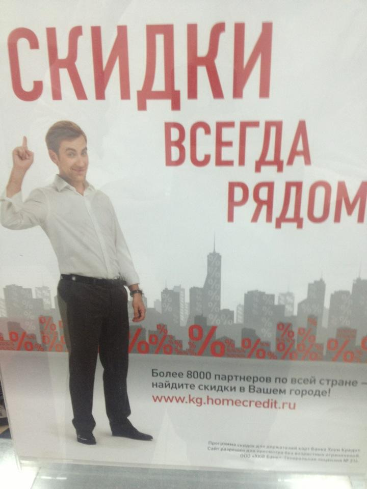 банк хоум кредит адреса в москве рядом можно ли взять кредит без страховки в сбербанке пенсионеру