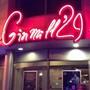 Развлекательный центр Gin Mill`29