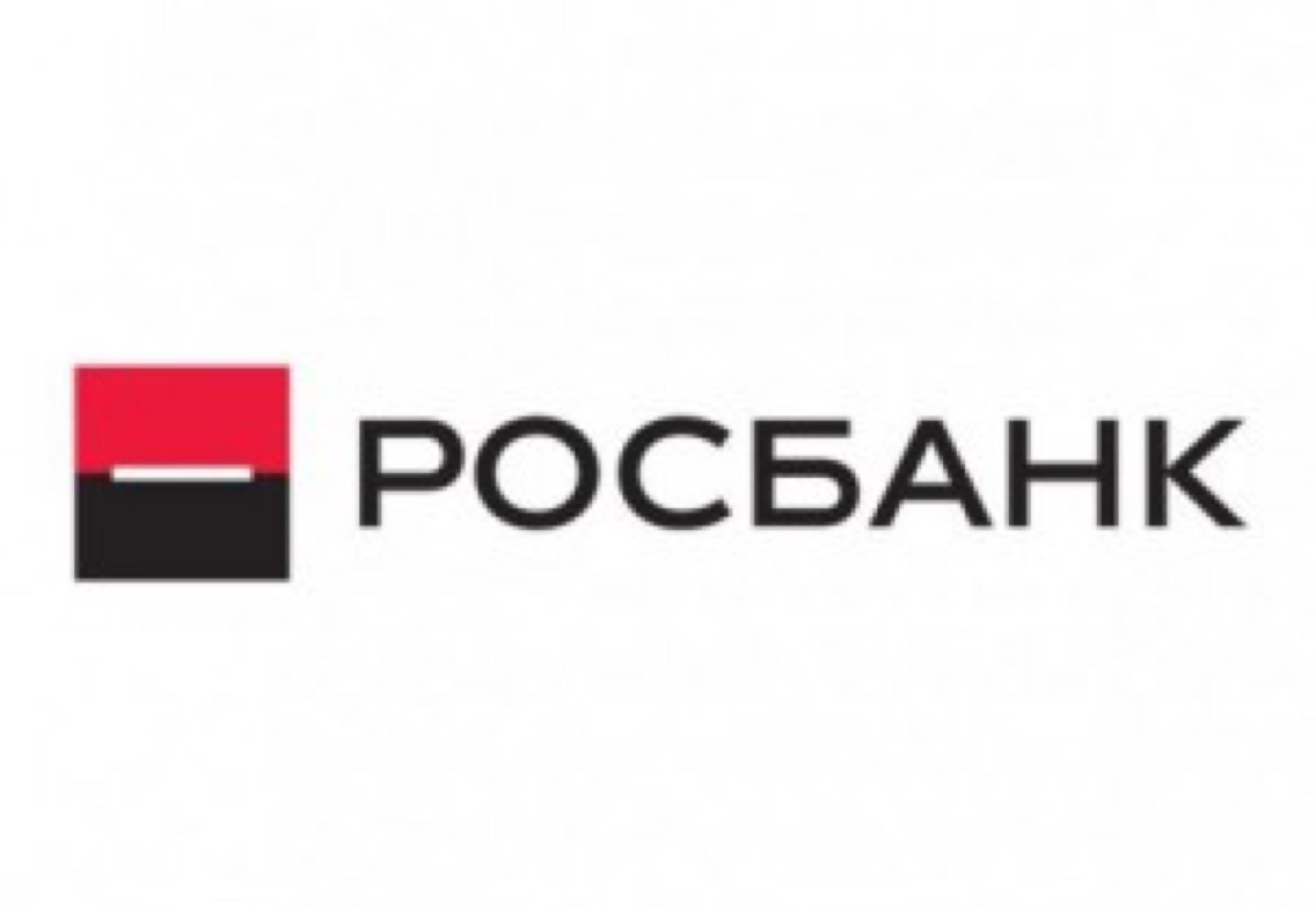 адреса банки партнеры росбанка в г красноярск #9