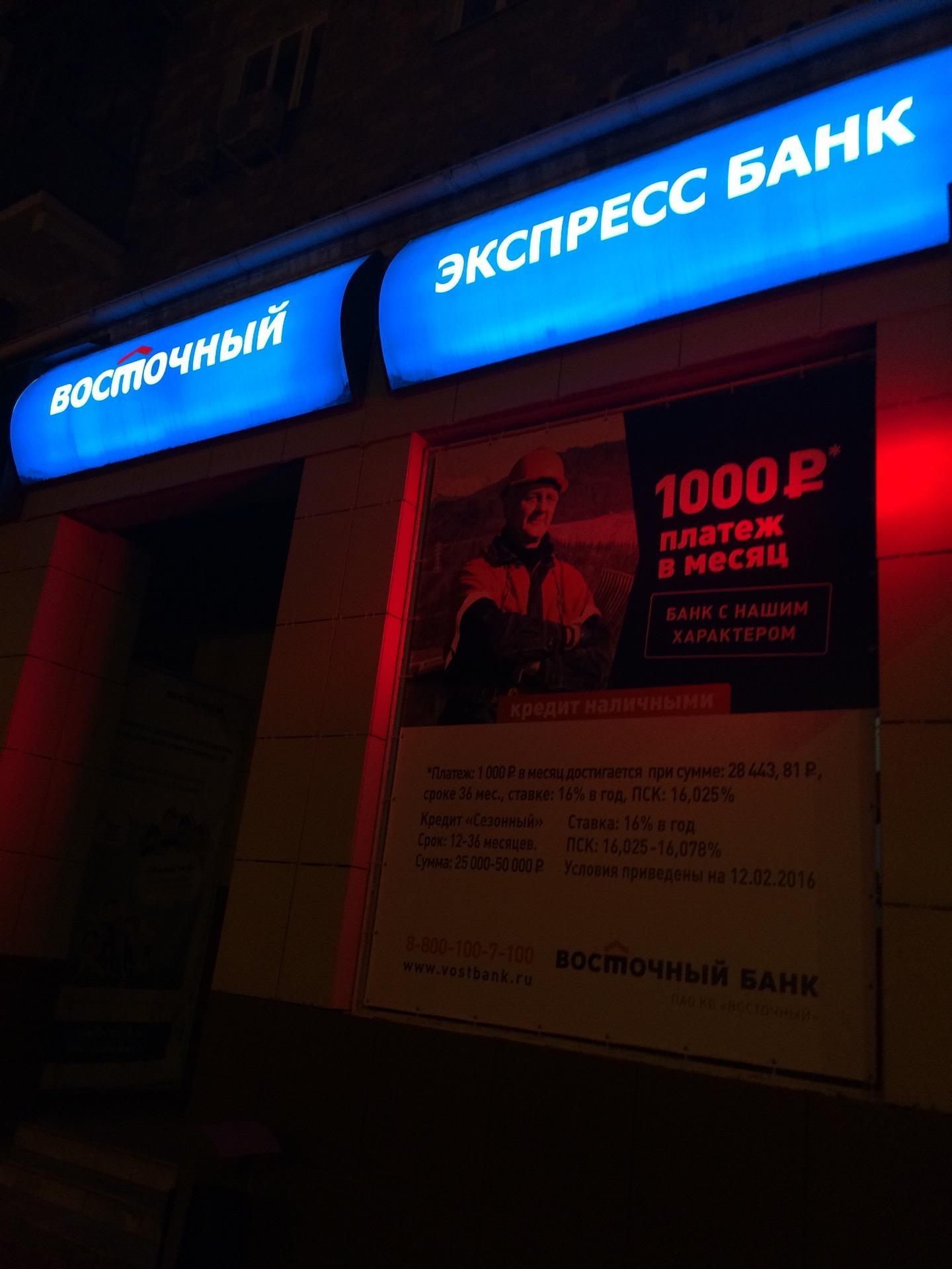 хоум кредит оренбург телефон горячей линии