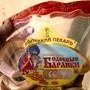 Хлебозавод Волжский пекарь