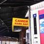 Кафе-бар Самей