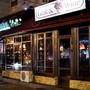 Ресторан Grill & Wine