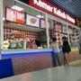 Кафе быстрого питания Kemer Kebab House