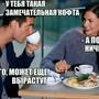 Ресторан-бильярдная Жеглов