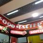 Ресторан быстрого питания Food Мастер