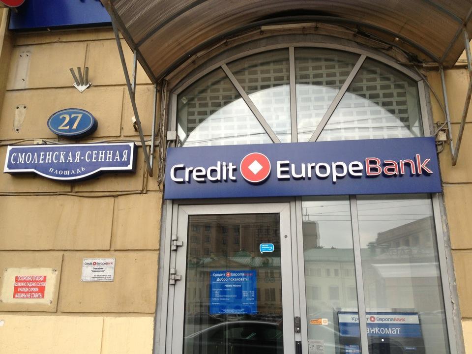 Почта банк онлайн заявка на кредитную карту без справок и поручителей