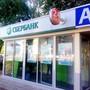 Банкомат Уральский банк Сбербанка России