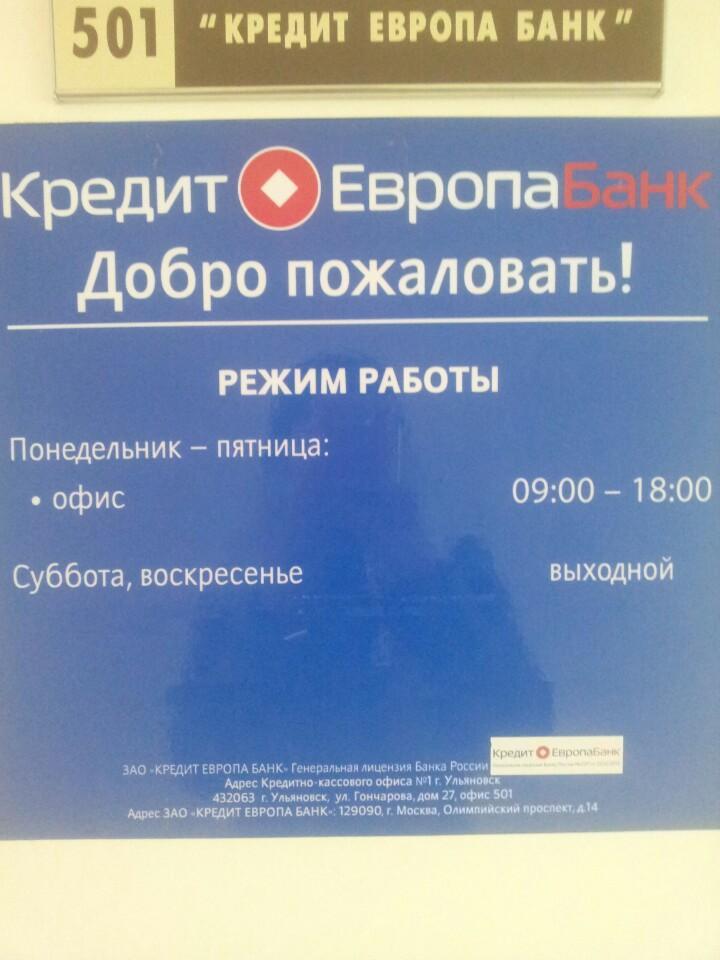 виртуальная кредитная карта получить онлайн русский стандарт