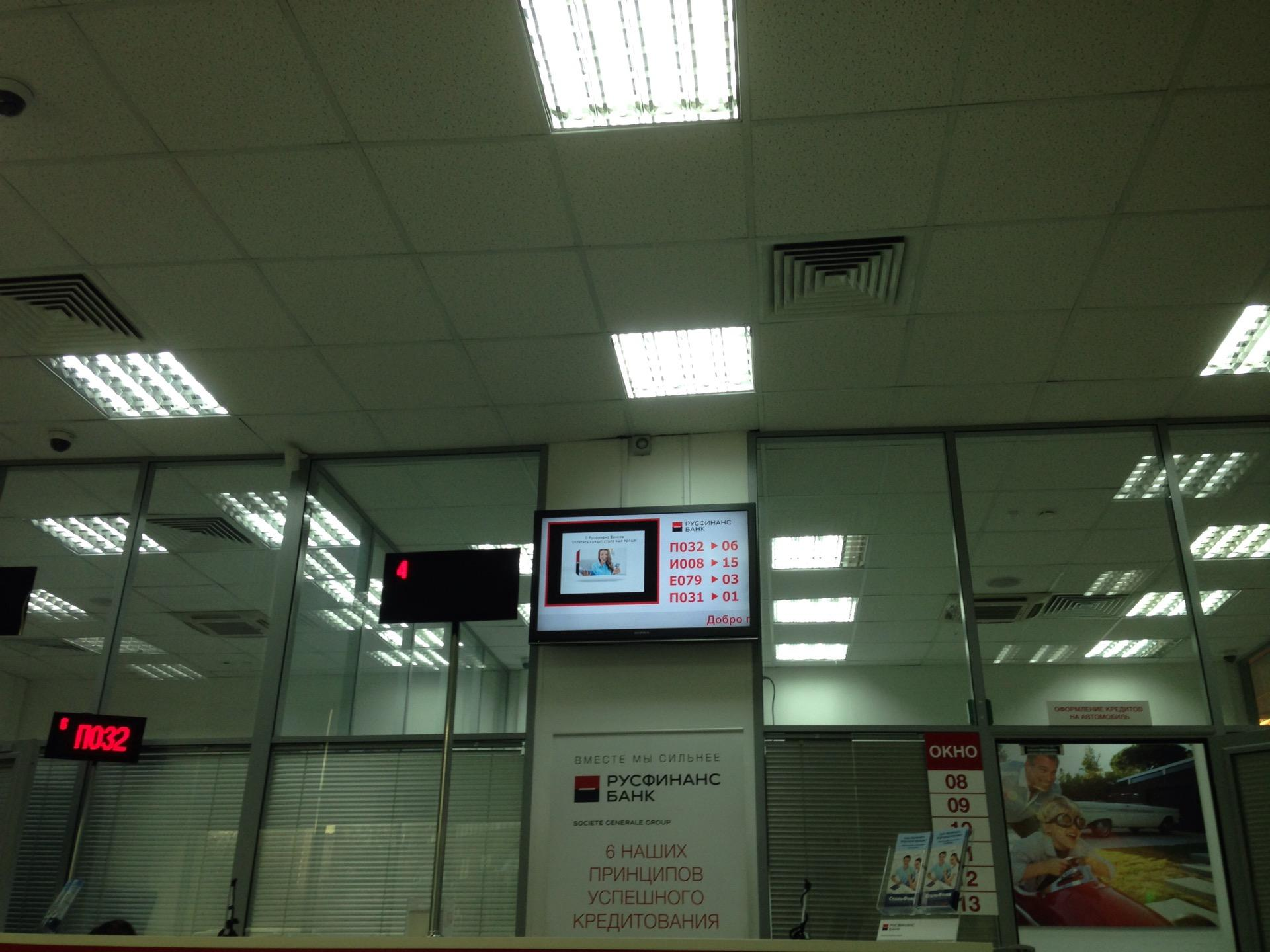Русфинанс банк в спб кредит