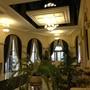 Гостинично-ресторанный комплекс PARK HOTEL STAVROPOL