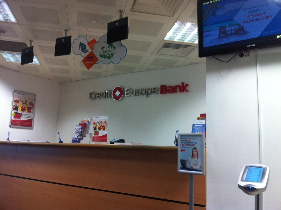 банкомат кредит европа банк в спб адреса отделений