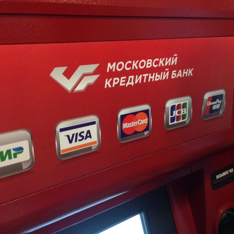 сбербанк онлайн работает без мобильного банка