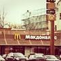 Ресторан быстрого питания McDonald`s