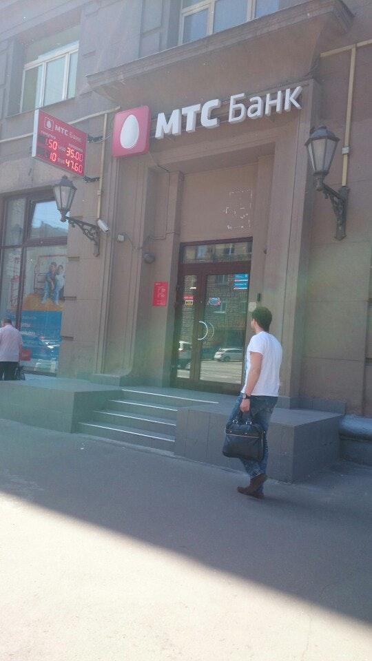 кредит лексус тойота банк