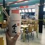 Кафе северокитайской кухни КУНГ-ФУ