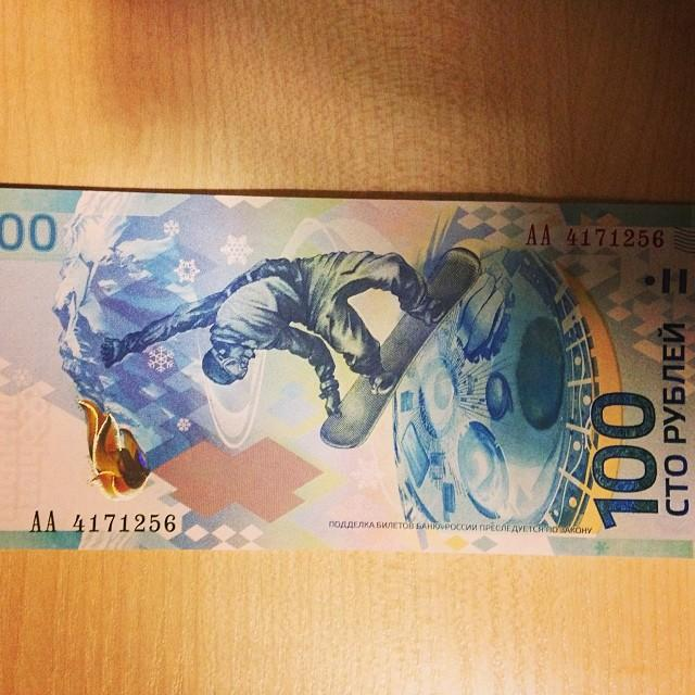 кредит европа банк в нижнекамске адрес