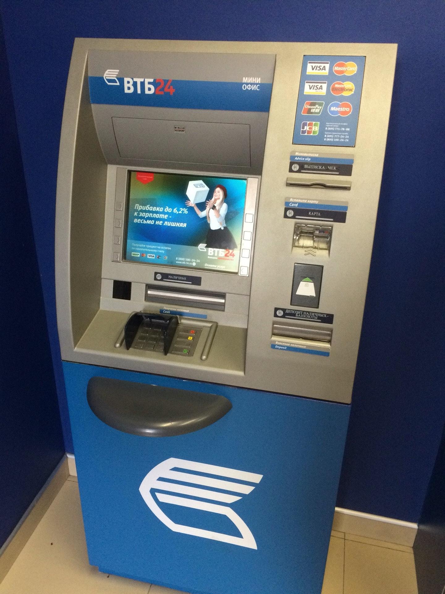 телефон втб банка в москве по кредитам