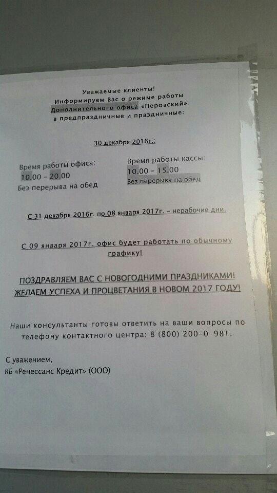 рассчитать кредит в евразийском банке калькулятор