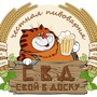 Честная пивоварня СВД