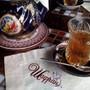 Кафе-бар Шафран