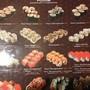 Суши-бар Fresh