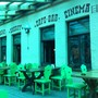 Кафе Ранчо
