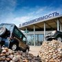 Автосалон Независимость Land Rover