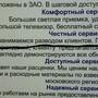 СТО СФ-Моторс
