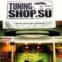 Магазин автозапчастей Tuning shop