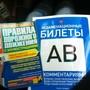 "фото Автошкола ""ЧУДО СВЕТОФОР"" 2"