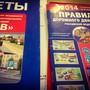 Государственная Автошкола ФАУ Новосибирский ЦПППК