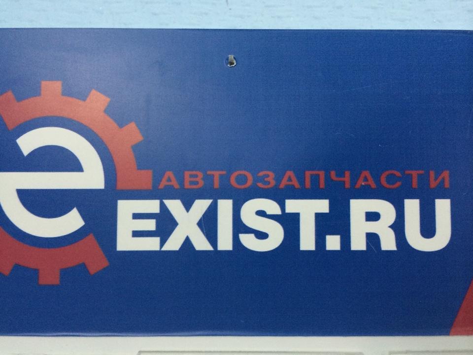 Exist Ru Интернет Магазин Севастополь