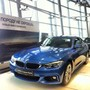 Дилерский центр BMW