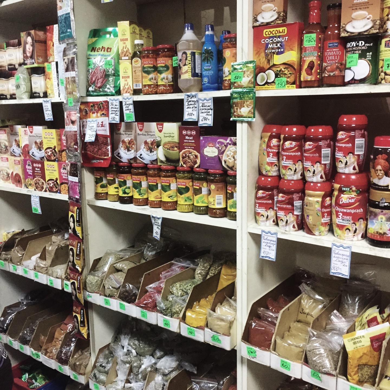 Гималаи Магазин Индийских Товаров Спб