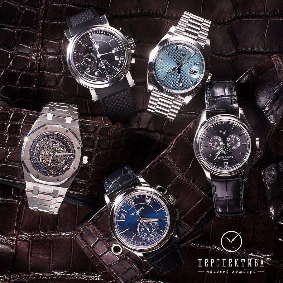 карманные продать молния часы