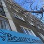 Салон здоровья и красоты Beauty rooms