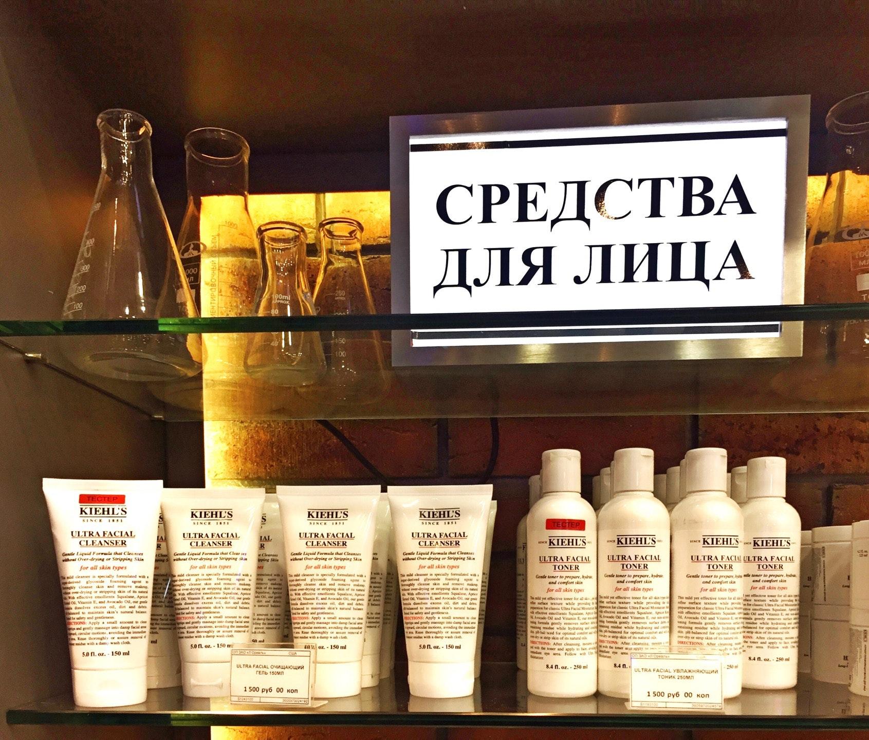 ленинградская косметика купить в москве