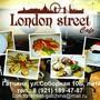 Кафе London Street