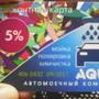 Автокомплекс А-Сервис