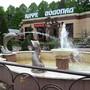 Ресторан-кафе Водопад
