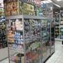 Магазин парфюмерии и бытовой химии Лилия