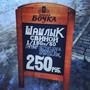 Кафе Славянка