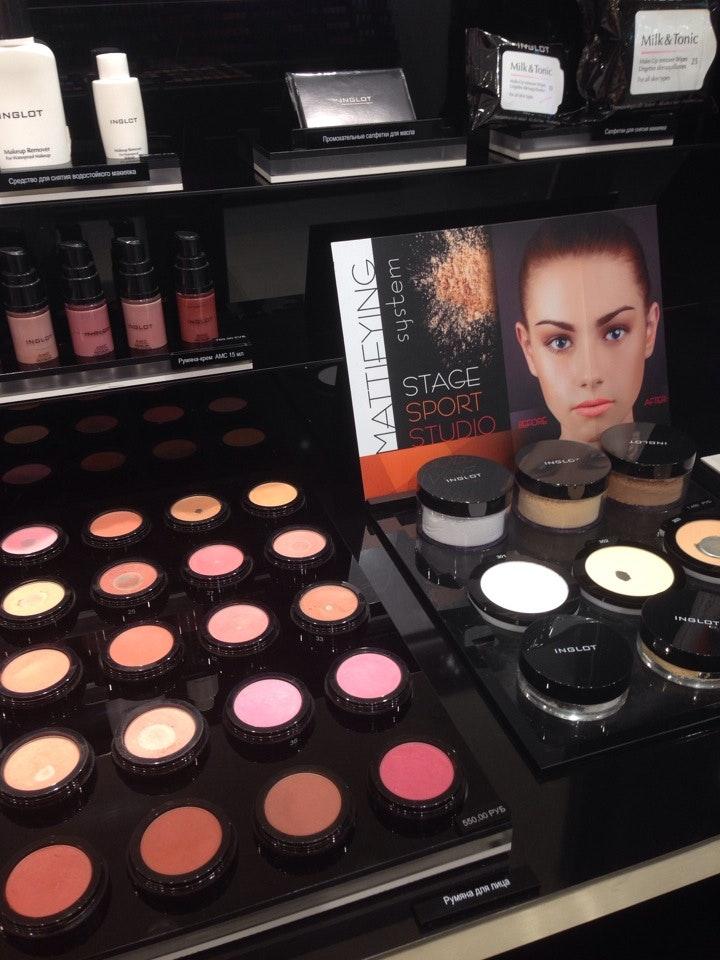 Купить косметику инглот в интернет магазине в беларуси айсида косметика купить