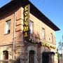 Ресторан-бар Корчма