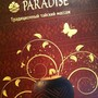 Салон тайского массажа Paradise