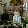 Магазин товаров для здоровья и красоты Аюрведа плюс