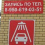 Автоцентр ЛИДЕР