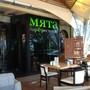Бар-ресторан Мята — русский ресторан