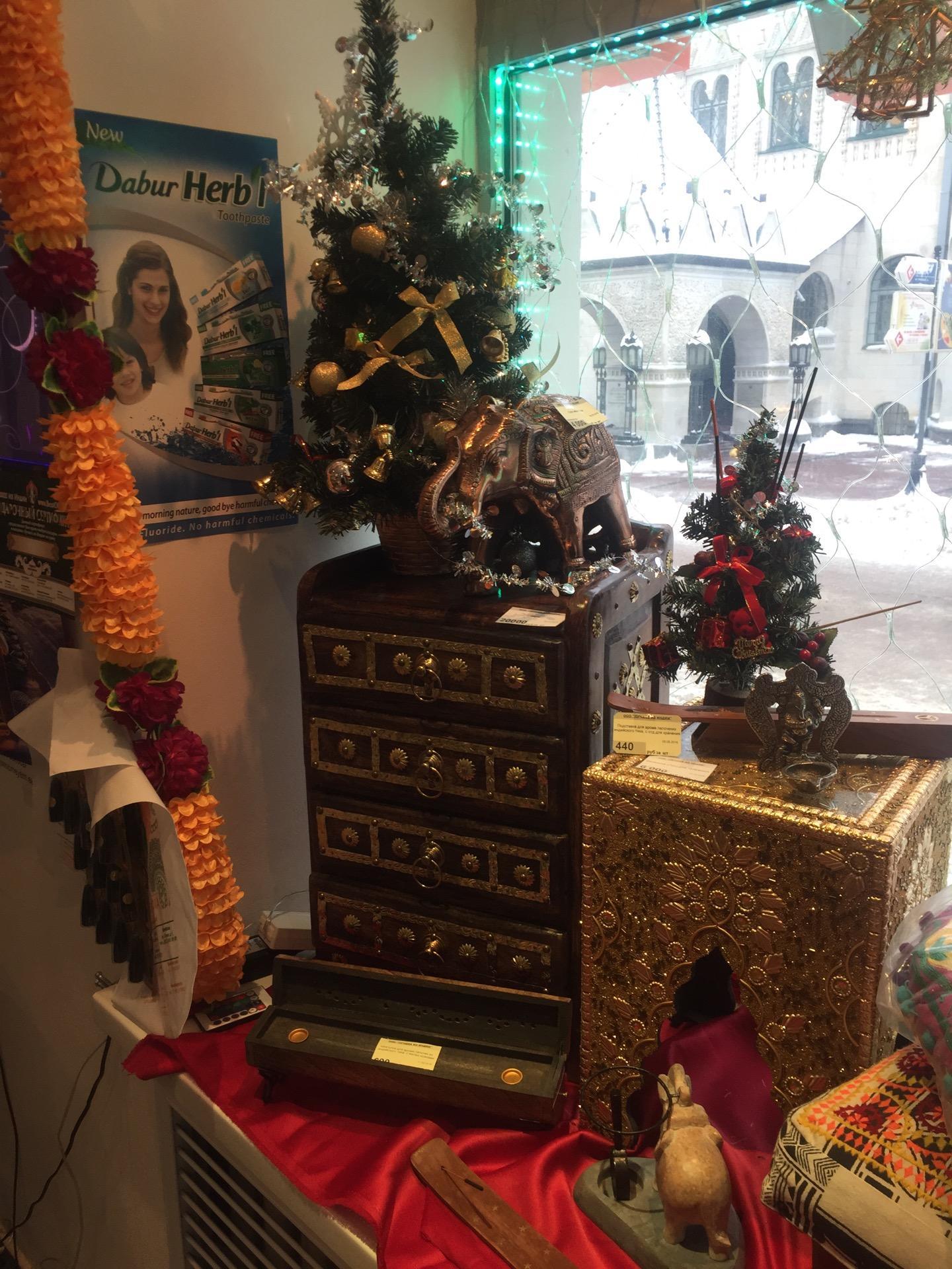 Косметика из индии лакме в москве купить luck эйвон